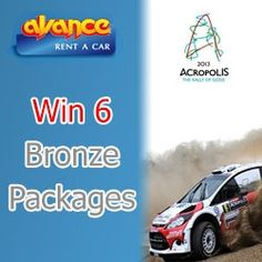 Avance και Rally Acropolis πάνε μαζί μόνο με Vip Bronze Package.