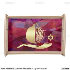 Golden Pomegranate, Shofar and Star of David Design Jewish New Year | Rosh Hashanah Serving Tray. A great addition to your Rosh Hashanah Celebration Dinner. Matching cards, postage stamps, envelopes and other products available in the Jewish Holidays / Rosh Hashanah Category of the artofmairin store at zazzle.com