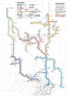 これがアルティメット東武鉄道だ! 未成線・貨物線まで網羅、総距離650キロの「空想路線図」(全文表示) - ニュース - Jタウンネット 東京都 Japan Places To Visit, Subway Map, Design Graphique, Public Transport, Infographic, Trains, Twitter, Logos, World