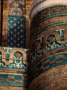 Architectural Detail ~ Mausoleum of Sheikh Rukn I Alam in Multan, Pakistan Islamic Architecture, Art And Architecture, Architecture Details, Amazing Architecture, Pakistan Art, Iron Work, Beautiful Buildings, Islamic Art, Teal