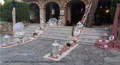 Ρομαντικός στολισμός γάμου - βάπτισης !!! ΝΤ-443 Sidewalk, Patio, Outdoor Decor, Home Decor, Decoration Home, Room Decor, Side Walkway, Walkway, Home Interior Design