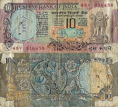 10 Indian Rupee 1981 banknote