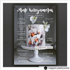 Добрый❤️☀️ вот тот самый журнал))) вся, очень подробная информация по росписи....) уже в продаже  @magazin.pastryworld ❤️