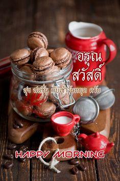 Authentic Thai Food, Thai Recipes, Sassy, Nice, Thai Food Recipes, Nice France