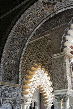 Real Alcazar - Seville - Spain