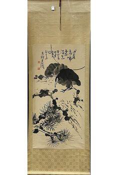 Chinese Scroll, Manner of Li Kuchan , Birds Vintage Art, Vintage World Maps, Chinese Scroll, Antique Auctions, Ship Art, Manners, Birds, Fine Art, Artist
