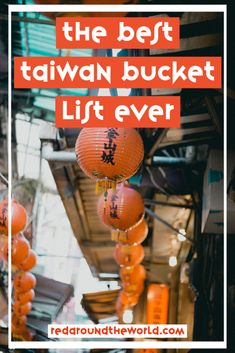 The Best Taiwan Bucket List Ever (80+ AWESOME Ideas!) Red Around the World South Korea Travel, Taiwan Travel, China Travel, Taiwan Night Market, Hello Kitty Rooms, Fireworks Festival, East Coast Road Trip, Bryce Canyon, Zion National Park