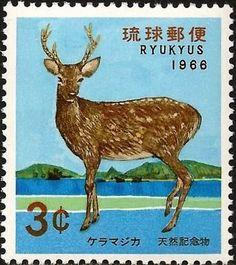 ケラマジカ Japanese Stamp, Blog Categories, Postage Stamps, Moose Art, Wildlife, Nippon, James Bond, History, Foxes
