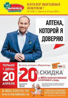 Амир Гумеров