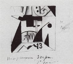 "Kazimir Malevich, sketches for set design for the opera ""Victory over the Sun,"" 1913. (The Russian Futurist opera Victory Over the Sun was performed in December 1913. Malevich's set designs were a key moment in his transition from earlier Cubist work to his later abstract ""Suprematist"" work.)"