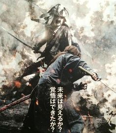 Rurouni Kenshin - The Great Kyoto Fire Arc - Takeru Sato, Tatsuya Fujiwara Japanese Film, Japanese Drama, Japanese Artists, Epic Movie, Film Movie, Saitama, Rurouni Kenshin Movie, Kenshin Anime, Kyoto