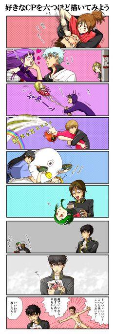 銀魂 Aw Hijikata is so sad :'<