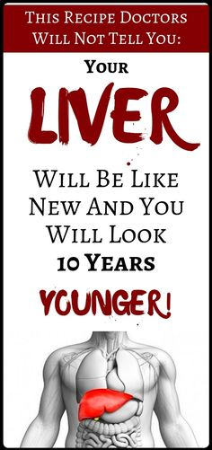 healthy life 4 you: The Recipe Doctors Will Not Tell You: Your Liver Will Be Like A New And You Will Look 10 Years Younger! For Your Health, Health And Wellness, Health Care, Health Fitness, Fitness Women, Dental Health, Fitness Tips, Natural Cleanse, Natural Health