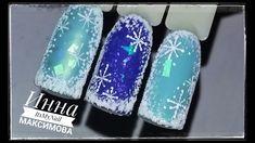❄ ЗИМНИЙ дизайн ногтей ❄ СНЕЖИНКИ на ногтях ❄ Дизайн ногтей гель лаком ❄...