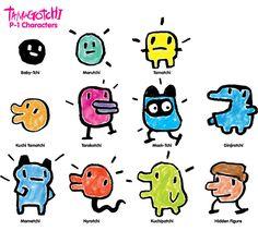 tamagotchi characters, simple shapes and forms that create imaginative childlike creatures ( Akihiro Yokoi WIZ, Aki Maita BANDAI 1996)