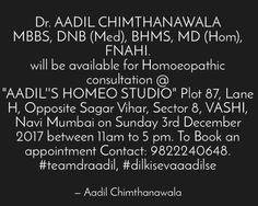 National Academy, Manga Reader, Homeopathy, Manga To Read, India, Reading, Delhi India, Reading Books