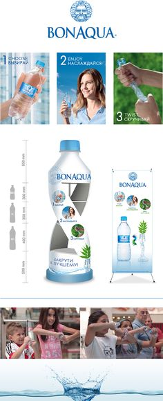 BonAqua. Twist it! on Behance