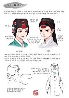 한복x복식 | 방한모(1) | 조바위와 아얌 | 흑요석 Korean Traditional Clothes, Traditional Fashion, Traditional Dresses, Korean Hanbok, Korean Dress, Korean Outfits, Oriental Fashion, Asian Fashion, Fashion Art