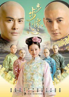 """"""" Scarlet Heart"""" - Based on the novel Bu Bu Jing Xin by Tong Hua."""