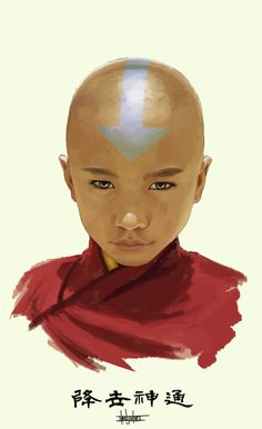 """peaceofseoul: """"In the darkest times, hope is something you give yourself. That is the meaning of inner strength."""" Happy 10th Avatar and thank you for everything. Prints available."""