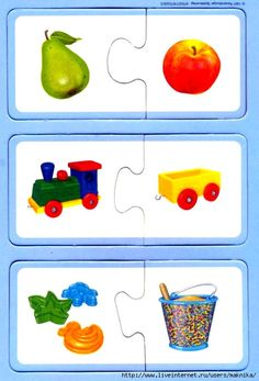 puzzel Preschool Learning, Teaching, Things That Go Together, Free Books To Read, Montessori Baby, Drawing For Kids, Speech And Language, Speech Therapy, Card Games