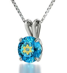 """925 Sterling Silver Star of David Necklace - Jewish Pendant with Shema Yisrael Inscribed in 24k Gold on Blue Green Swarovski Crystal, 18"""""""