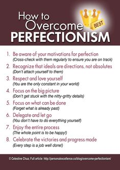 How To Overcome Perfectionism Manifesto - Friday Handout - rectherapyideas.blogspot.com