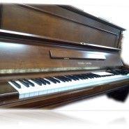 피아노 매입/ 찬희피아노