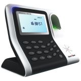 Biometric Devices to Manage the Human Resource. The Human Resource Management Software couples with Biometric Device and records the time and attendance details along with controlling the access. Biometric Devices, Resource Management, Attendance, Human Resources, Software, Couples, Face, The Face, Faces