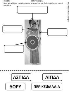 Greek Mythology, Activities, School