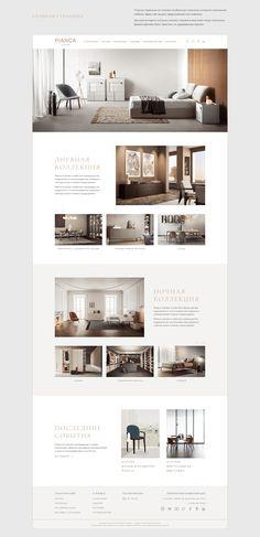 Web Design Awards, Creative Web Design, Web Design Projects, Portfolio Web Design, Ui Web, Food Website, Online Furniture Stores, Website Design Inspiration, Store Design