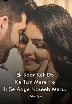 Love Quotes In Hindi, Sad Love Quotes, Crush Quotes, Life Quotes, Nfak Lines, Love Shayri, Love Only, Heartbroken Quotes, Reality Quotes