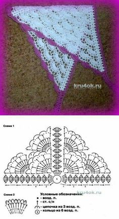 This Pin was discovered by Jan Crochet Scarf Diagram, Filet Crochet, Crochet Motif, Crochet Shawl, Crochet Stitches, Crochet Patterns, Crochet Scarves, Crochet Clothes, Crochet Crafts
