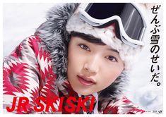 """「ぜんぶ雪のせいだ。」から1年…""""JR SKISKI""""本格復活後の道のりと成果を振り返る。   AdGang"""