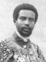 Ras Imiru Haile Selassie His Highness Ras Imiru was a cousin (his mother Woizero Askale Mariam was the neice of Ras Makonnen) and childhood companion of Emperor Haile Selassie, Ras Imiru was among the princes of the blood most closely associated with the Emperor. He was a very progressive figure on the political scene in the early part of the Emperor's reign and was involved in the drafting of Ethiopia's first constitution in 1931. Haile Selassie, History Of Ethiopia, All About Africa, Tribal Warrior, Royal Monarchy, African Royalty, Warrior King, African Diaspora, Egypt