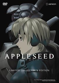 Appleseed DVD - Special Edition