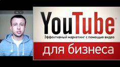 Дополнительный доход в You Tube