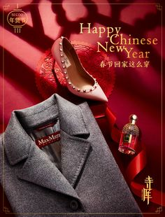 Chinese festivals 年货节元宵节中秋节 on Behance Chinese Festival, Banner Images, Lunar New, Festival Posters, Commercial Photography, Advertising Campaign, Chinese New Year, Cny 2015, Fashion Photography
