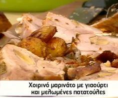 Ο Βασίλης Καλλίδης ετοιμάζει χοιρινό μαρινάτο με γιαούρτι και μελωμένες  πατάτες!