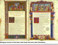 ΠΑΡΕΜΒΑΣΕΙΣ ΣΤΗΝ ΕΠΙΚΑΙΡΟΤΗΤΑ: H Ιλιάδα μεταξύ των θησαυρών του Βατικανού, online...