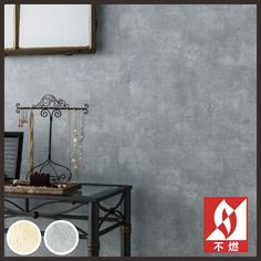 壁紙 のりなし クロス 国産壁紙 石目調 防かび シンコール BB-8311〜BB-8312|kabegami-doujou