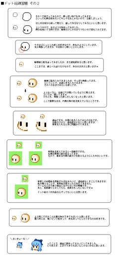 http://www.pixiv.net/member_illust.php?mode=medium&illust_id=3183468