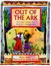 Out of the Ark: Stories from the World's Religions by Anita Ganeri, Illustrated by Jackie Morris