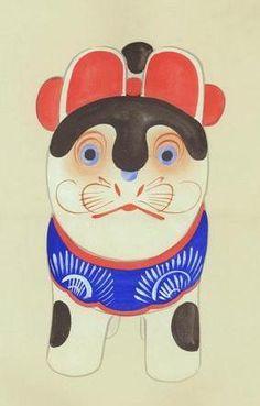 Original Size: 283 x Japanese Toys, Vintage Japanese, Protective Dogs, Japanese Watercolor, Akita, Woodblock Print, Folk Art, Diy And Crafts, Whimsical