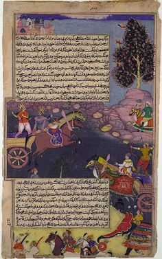 The Mahabharata ca. 1616  Bhagavad-Gita -  Bhagavad Gita is a myth about prince Arjuna and his charioteer, Krishna who is secretly the god Shiva. Arjuna says that he would not be able to live with himself if he kills his enemy because they are his friends and family.