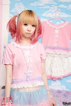Fairy Kei Fashion Brand Strawberry Planet