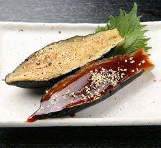Miso Aubergine (Nasu Dengaku)