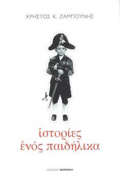 Ο Χρήστος Ζαμπούνης την Πέμπτη στο βιβλιοπωλείο  Δοκιμάκης - thinkfree.gr Shit Happens, Movies, Movie Posters, Films, Film Poster, Cinema, Movie, Film, Movie Quotes