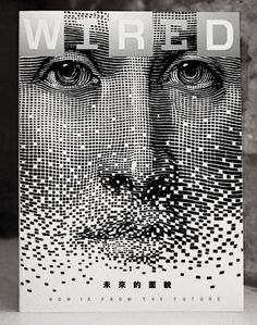 Wired-Magazine-Cover-by-Troie-Lee
