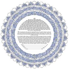 Round Micrographic Song of Songs Ketubah by Enya Keshet